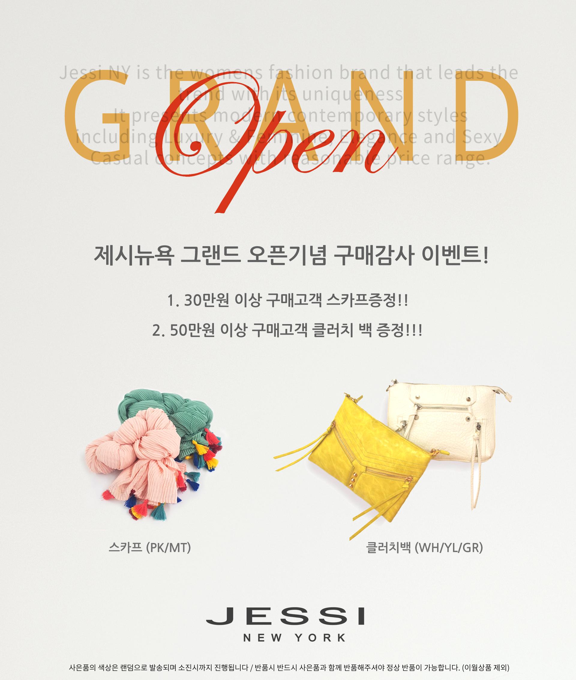 """jessi_event"""""""